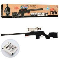 Ружье YS06A 90см, свет, водяные пули, в кор-ке 90,5-13,5-5,5см