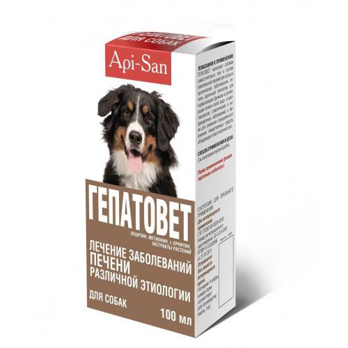 Суспензия Api-San/Apicenna Гепатовет для лечения заболеваний печени у кошек и собак, 100 мл