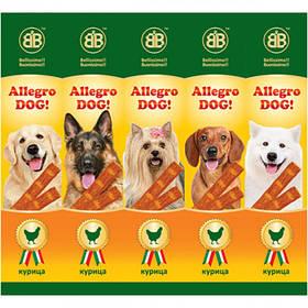 Ковбаски B&B Allegro Dog для собак, зі смаком курки, 5×10 м