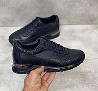 Мужские кроссовки из натуральной кожи H0302 черные