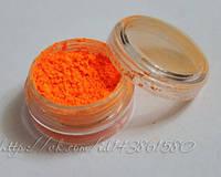 Пигмент (кислотно-оранжевый. неоновый матовый)