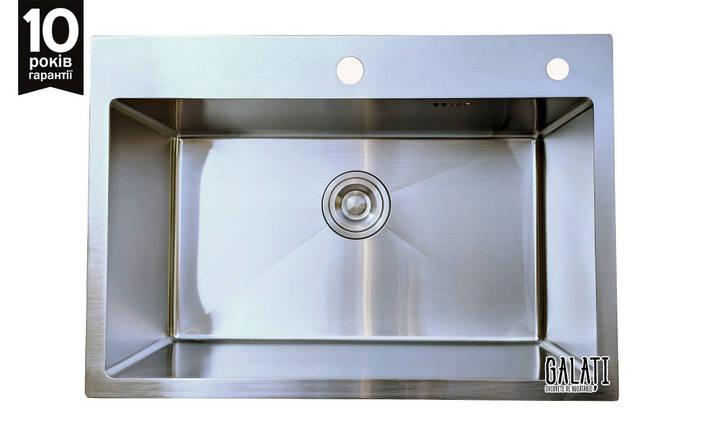 Кухонная мойка врезная под столешницу 65*45*23 см Galati Arta U-600 (бесплатная доставка), фото 2