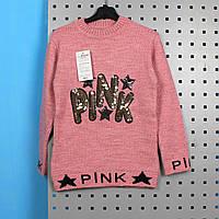 Кофта вязаная для девочки розовая тм Aslan размер 11-12 лет