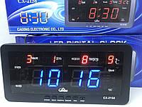 Электронные часы Caixing CX-2158 с календарем и термометром