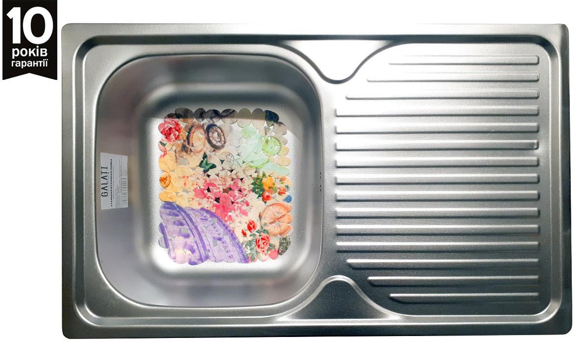 Кухонная врезная мойка из нержавеющей стали (78*48*18 см) Galati Constanta Nova Textură 8488