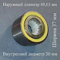 Підшипник SKF BA2B 633667 BB дворядний для пральної машини Індезіт, Зануссі, Gorenje і т. д.