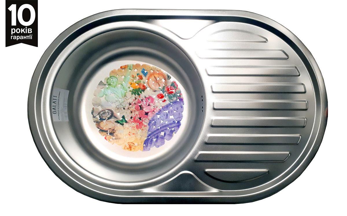 Кухонная мойка из нержавеющей стали с ковриком (77*50*18 см) Galati Dana Nova Textură 8486
