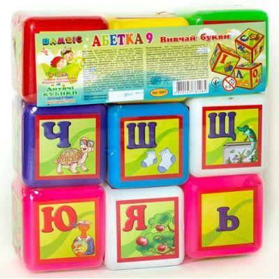 """Кубики """"АБЕТКА"""" 9шт р-р 24*8,5*27"""