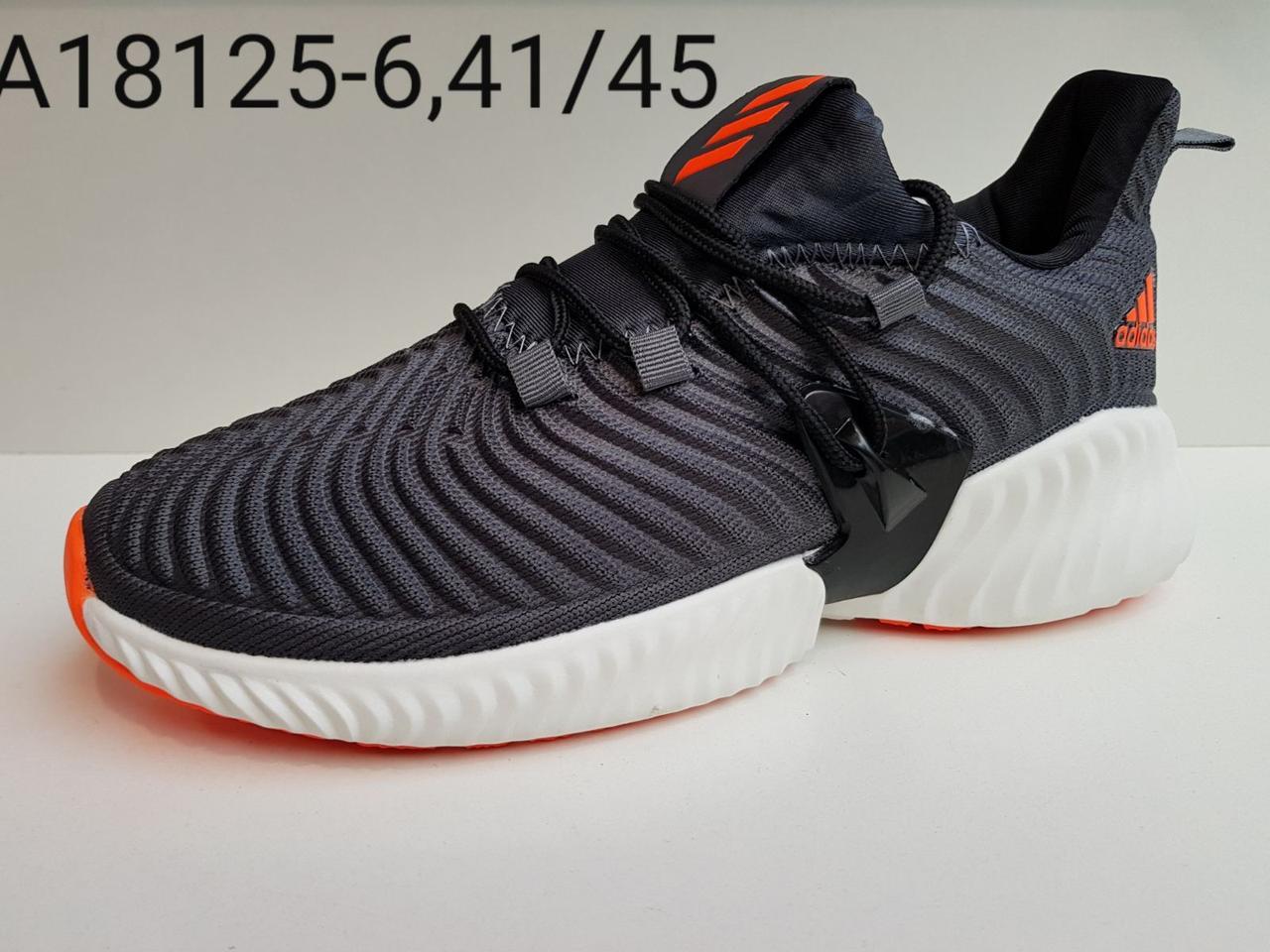 Кроссовки мужские Adidas Alphabounce оптом (41-46)
