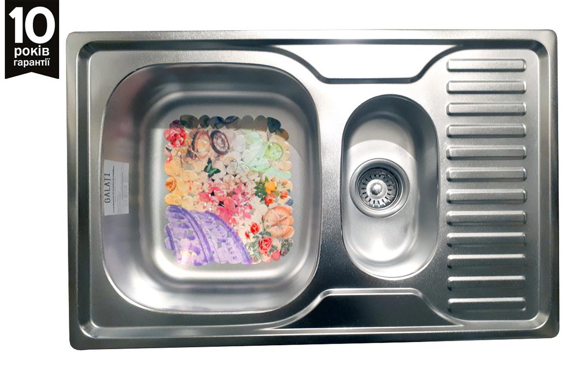 Кухонная стальная  мойка на 2 отделения (78*50 cм) Galati Petrika Satin 9669