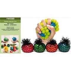 Іграшка YW0389 антистрес, виноград, лизун, мізки, (288шт) в сітці, 6 см по 12 шт в коробці