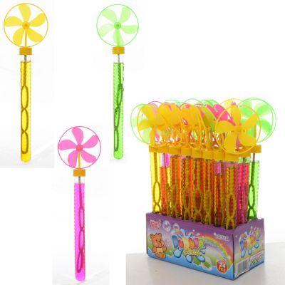 Мыльные пузыри 805T меч, ветрячок, 28 см, 24 шт (3цвета) в дисплее 20-9-28,5 см ЦЕНА ЗА ДИСПЛЕЙ