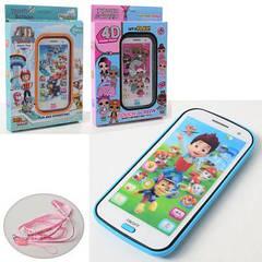 Телефон 06-18-3089E-1 на бат,кор 24,5-17-2,5 см