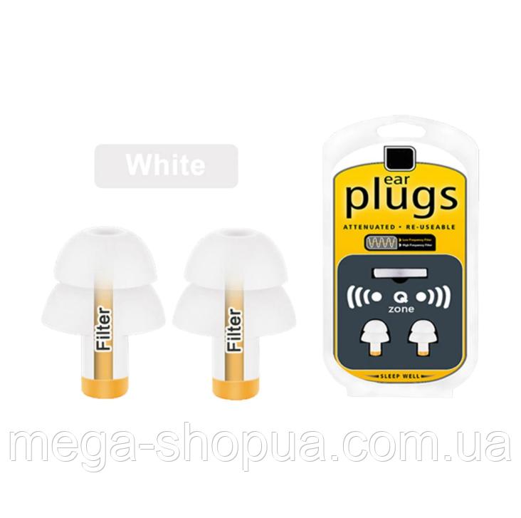 Многоразовые силиконовые беруши с чехлом от шума. Беруши противошумные. Беруши для сна Filter Ear Plugs White