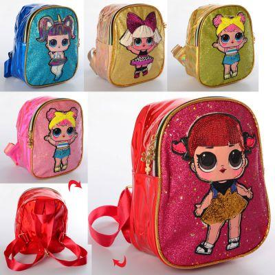 Рюкзак MK 3696 23-20-11 см, застежка-молния, 1внутр, карман, микс видов, в кульке ПВХ