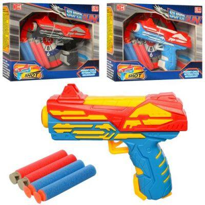 Пістолет XH668 (54шт) 13,5 см, тверд.пули4шт(2шт-присоски), мішень, 3цвета,в кор-ке, 21,5-17,5-5см