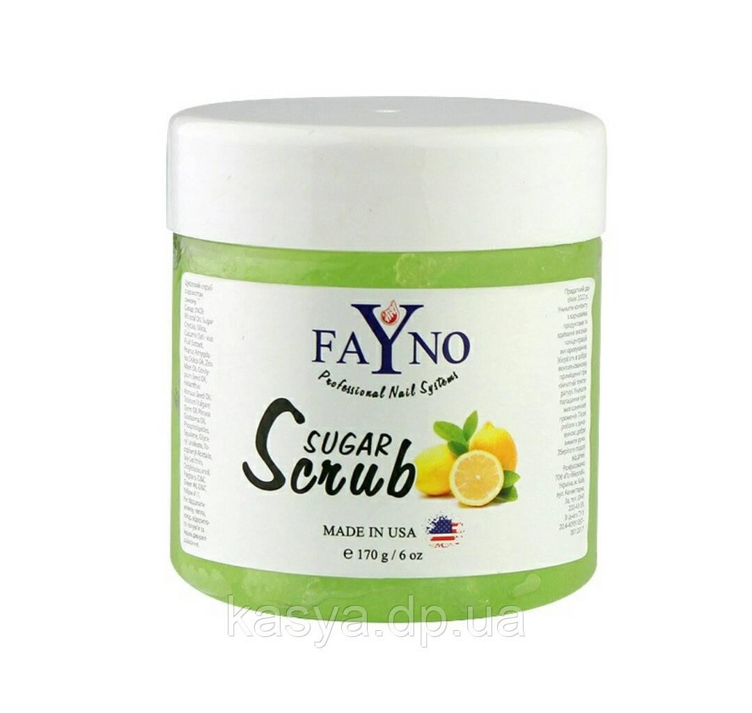 Цукровий скраб FaYno (лимон), 170 г