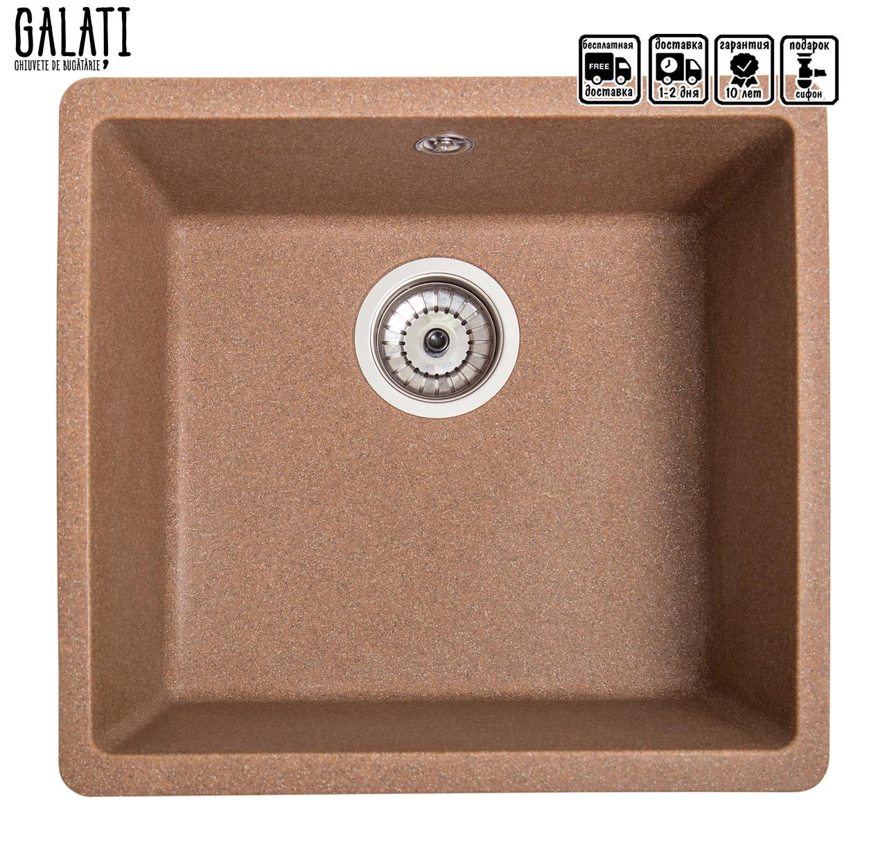 Кухонная мойка врезная под столешницу с евросифоном 40*37*22 см Galati Mira U-400 Teracotă 3411