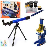 Микроскоп и телескоп CQ 031  16 предметов в коробке, в кор-ке, 44-39-8 см
