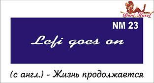 Трафарет надпись для биотату NM23