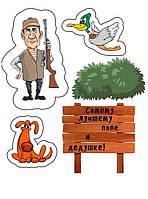 """Вафельная картинка """"Охота и рыбалка"""" - 5"""