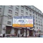 Размещение наружной рекламы  по Украине, фото 1