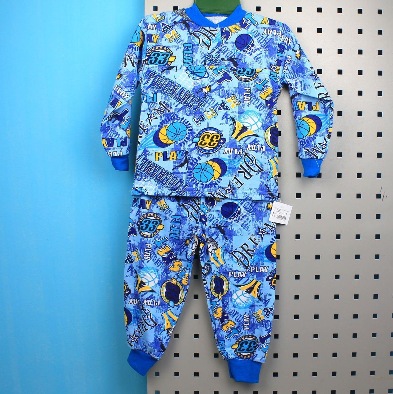 26738син Пижама для девочки кулир с начесом размер 72,76,80