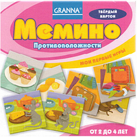 Настольная игра 'Мемино' (12211)