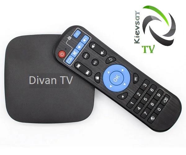 DIVАN TV BOX «Стартовый»   152 канала   30 HD каналов, архив 14 дней