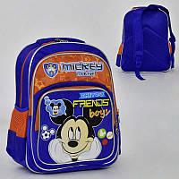 00198 Школьный рюкзак ортопедическая спинка Микки Маус
