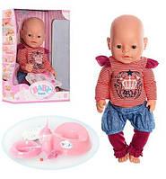 010C-S Детская Кукла  Беби Борн с аксессуарами в коробке 32,5-38-18см