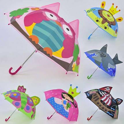 23353 Зонт для детей с ушками или короной 60 см, фото 2
