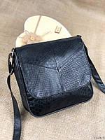Черная женская кожаная сумочка через плечо сумка кроссбоди натуральная кожа рептилия, фото 1