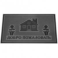 Резиновый коврик К-19