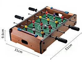 HG235A Игрушка Футбол HG235A дерев,, в кор, 50*30*8см