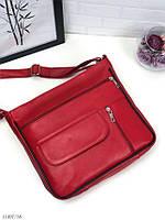 Красная женская кожаная сумка почтальонка кросс-боди сумочка квадратная через плечо натуральная кожа