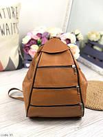 Сумка рюкзак кожаный женский молодежный городской коричневый натуральная кожа