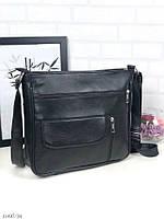 Черная женская кожаная сумка кросс-боди сумочка почтальонка квадратная натуральная кожа, фото 1