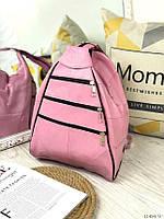 Сумка рюкзак женский кожаный городской TUNONA натуральная кожа розовый