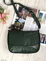 Сумочка кожаная женская темно-зеленая через плечо небольшая сумка кросс-боди натуральная кожа, фото 1