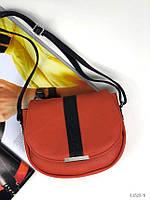 Сумка оранжевая женская кожаная через плечо сумочка кросс-боди натуральная кожа нубук, фото 1