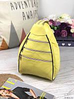 Рюкзак кожаный молодежный женский городской сумка гитара натуральная кожа лимонный, фото 1