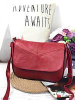 Сумочка женская кожаная через плечо сумка кросс-боди натуральная кожа красная