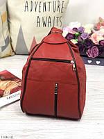 Женский кожаный рюкзак молодежный городской сумка кожаная красный терракотовый натуральная кожа