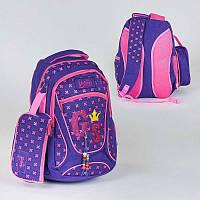 36317 Рюкзак школьный для девочки 3 отделения, 2 кармана, пенал, мягкая спинка