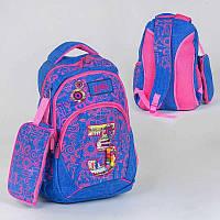 36320 Рюкзак школьный для девочки 3 отделения, 2 кармана, пенал, мягкая спинка с подушечками