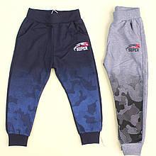 273 Детские спортивные штаны для мальчика на манжетах Super Rock тм Crossfire размер 3-4,4-5,5-6,6-7,7-8