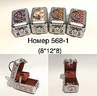 Женские шкатулки для украшений 12*8*8 см (разные расцветки)