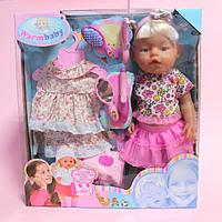 05061 Интерактивная кукла с аксессуарами в коробке 44х40х12 см