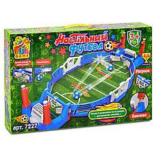 7227 Игра Футбол FUN GAME , в коробке